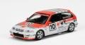"""[予約]【お1人様5個まで】INNO Models(イノモデル) 1/64 ホンダ シビック EF9 #10 """"IDEMITSU"""" 中子 Macau Guia Race 1990"""