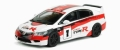 【お1人様5個まで】INNO Models(イノモデル) 1/64 ホンダ シビック Type-R FD2 One Make Race 2008
