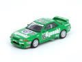 """【お1人様5個まで】INNO Models(イノモデル) 1/64 スカイライン GT-R (R32) JTC 1992 """"Kyoseki"""" #55"""