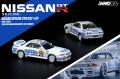 [予約]【お1人様5個まで】INNO Models(イノモデル) 1/64 Nissan スカイライン GT-R R32 #25 ZEXEL 24hr Spa 1991 優勝車