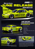 [予約]【お1人様5個まで】INNO Models(イノモデル) 1/64 Nissan シルビア S13 ROCKET BUNNY V2 ライトイエロー