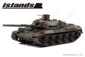 [予約]islands(アイランズ) 1/43 陸上自衛隊 74式戦車