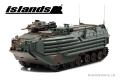 [予約]islands(アイランズ) 1/43 陸上自衛隊 水陸両用車 AAV7