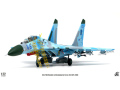 JCW 1/72 Su-27UB ウクライナ空軍 831 IAP 2000