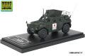 モノクローム 1/43 軽装甲機動車 イラク復興業務支援隊 サマーワ