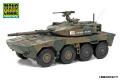 [予約]モノクローム 1/43 機動戦闘車(試作型) 1号車 防衛省技術研究本部 (2013)