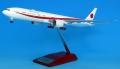 全日空商事 1/200 777-300ER 次期政府専用機 80-1111 スナップフィットモデル(WiFi レドーム・ギア付き)
