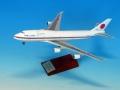 全日空商事 1/200 747-400 20-1101 政府専用機 完成品(ギアつき)