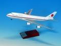 [予約]全日空商事 1/200 747-400 20-1101 政府専用機 スナップフィットモデル(ギアつき)