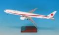 全日空商事 1/200 777-300ER 政府専用機 80-1111 完成品(WiFiレドーム・ギアつき)