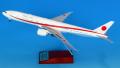 全日空商事 1/200 777-300ER 80-1102 政府専用機 完成品(WiFiレドーム・ギアつき)