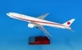 [予約]全日空商事 1/200 777-300ER 80-1102 政府専用機 完成品(WiFiレドーム・ギアつき)