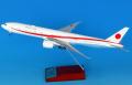 全日空商事 1/200 777-300ER 80-1112 政府専用機 スナップフィットモデル(WiFiレドーム・ギアつき)