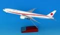 [予約]全日空商事 1/200 777-300ER 80-1112 政府専用機 スナップフィットモデル(WiFiレドーム・ギアつき)