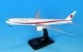 [予約]全日空商事 1/400 777-300ER 政府専用機 80-1111ダイキャストモデル(WiFiレドーム・プラスチックスタンド付)