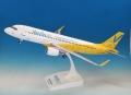[予約]エバーライズ 1/100 A320-200 バニラエア JA01VA