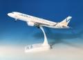 エバーライズ 1/150 A320-200 バニラエア JA02VA