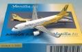 1/500 A320-200 バニラエア