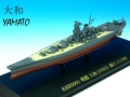 KB SHIPS 1/1100 戦艦 大和 (1945)  ※再入荷