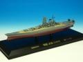 KB SHIPS 1/1100 戦艦 武蔵 (1942) ※再入荷