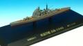 KB SHIPS 1/1100 重巡洋艦 鳥海 (1940年)
