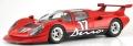 京商オリジナル 1/18 サーキットの狼 YATABE RS(硫石島レース仕様)