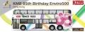 [予約]TINY(タイニー) Tiny City エンバイロ500 KMB ADL KMB 85周年 (ルート280X)