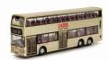 【お1人様5個まで】TINY(タイニー) Tiny City No.185 デニストライデント KMB Duple MetSec Bus (23)