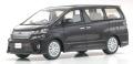 京商オリジナル 1/43 トヨタ ヴェルファイア 3.5Z G Edition (ボルドーマイカメタリック)