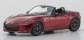 宮沢模型限定 京商 1/64 マツダ ロードスター RS 2015 レッド