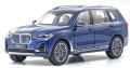 [予約]京商オリジナル 1/18 BMW X7 (G07) (ファイトニックブルー)