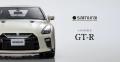 [予約]京商オリジナル samurai シリーズ 1/18 日産 GT-R 2020 (ホワイト) 限定 700個