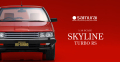 京商オリジナル samurai シリーズ 1/18 日産 スカイライン 2000 ターボ RS (レッド) 限定 700個