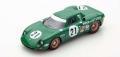 [予約]LOOKSMART(ルックスマート) 1/18 フェラーリ 250 LM #21 David Piper Racing 7th ル・マン 1968 David Piper/Richard Attwood