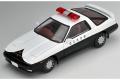 トミカリミテッドヴィンテージネオ 1/64 トヨタ スープラ3.0GT パトロールカー(埼玉県警)