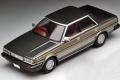 トミカリミテッドヴィンテージネオ 1/64 トヨタ クレスタ スーパールーセント ツインカム24 84年式(グレー)