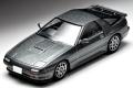 [予約]トミカリミテッドヴィンテージネオ 1/64 マツダ サバンナRX-7 GT-X 89年式(グレー)