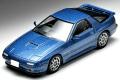 トミカリミテッドヴィンテージネオ 1/64 マツダ サバンナRX-7 GT-X 89年式(青)