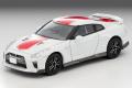 トミカリミテッドヴィンテージネオ 1/64 日産GT-R 50th ANNIVERSARY(白)