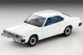 トミカリミテッドヴィンテージネオ 1/64 日産スカイライン ハードトップ2000GT-EX(白)77年式