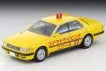 [予約]トミカリミテッドヴィンテージネオ 1/64 日産ローレル 教習車(黄色)92年式