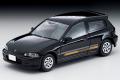 [予約]トミカリミテッドヴィンテージネオ 1/64 ホンダ シビックSi 20周年記念車(黒)