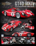 ACME 1/12 #1 1967 Ford GT40 MKIV - 1967 Le Mans Winner