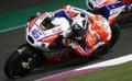 [予約]Spark (スパーク) 1/43 Ducati GP16 No.45 - OCTO Pramac Racing 7th GP of Qatar 2017 Scott Redding