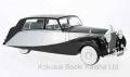 [予約]モデルカーグループ 1/18 ロールス・ロイス シルヴァーレイス Empress by Hooper 1956 ブラック/シルバー RHD
