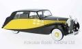 [予約]モデルカーグループ 1/18 ロールス・ロイス シルヴァーレイス Empress by Hooper 1956 ブラック/イエロー RHD