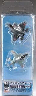 PIT-ROAD(ピットロード) マグネットプレーン 航空自衛隊機セット3 ※F-35J 飛行開発実験団、T-4 中等練習機