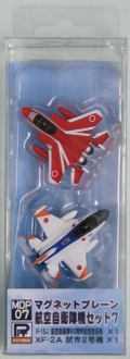PIT-ROAD(ピットロード) マグネットプレーン 航空自衛隊機セット7 ※XF-2A 試作2号機、F-15J 航空自衛隊50周年記念塗装機