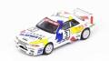 """[予約]【お1人様5個まで】INNO Models(イノモデル) 1/64 Nissan スカイライン GT-R (R32) """"Team HKS"""" #3 Macau Guia Race 1991"""