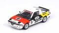 """【お1人様5個まで】INNO Models(イノモデル) 1/64 三菱 スタリオン """"Team Ralliart Australia"""" #9 Macau Guia Race 1987"""